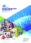 2017 Interim Report 2017