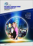 2016 Interim Report 2016