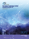 2015 Interim Report 2015