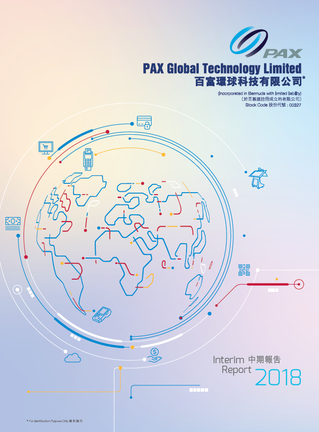 2018 Interim Report  2018