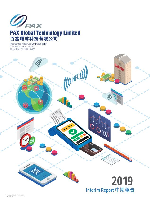 2019 Interim Report  2019